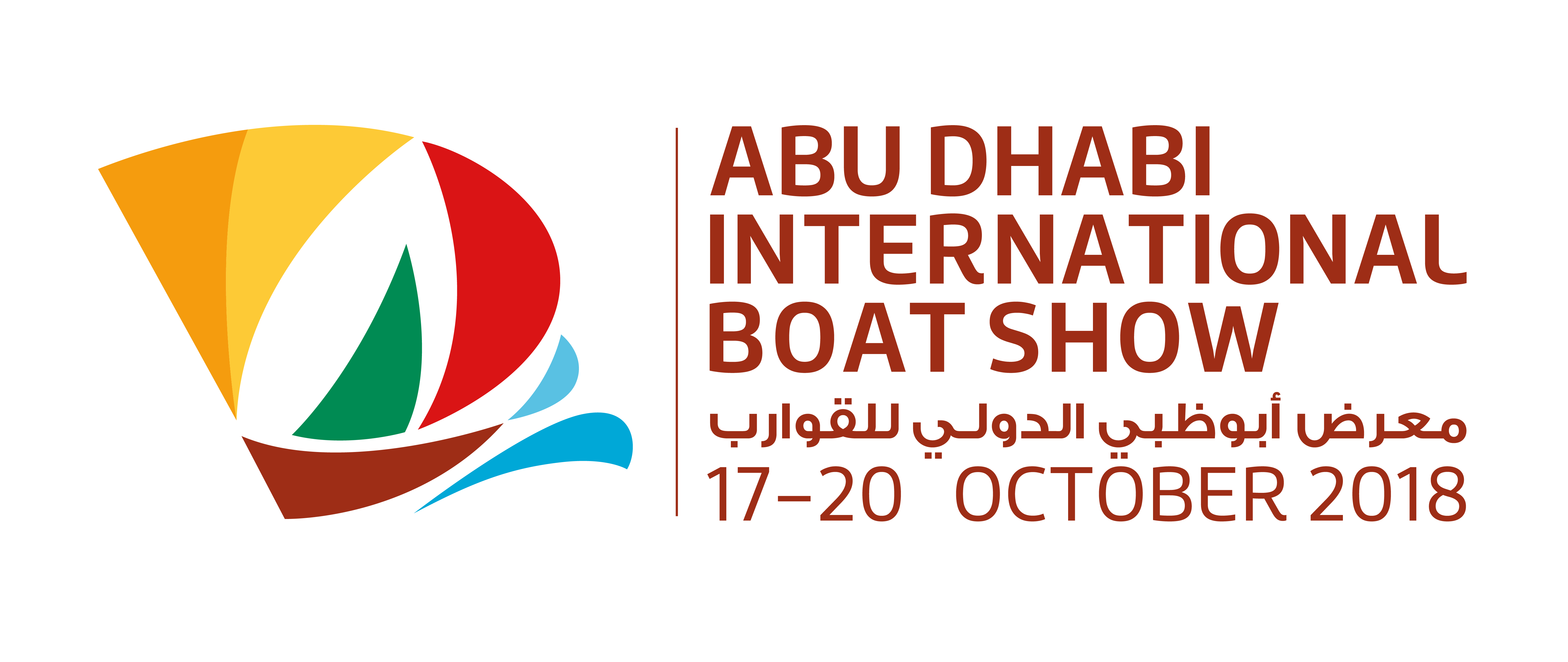 Abu Dhabi International Boat Show.png